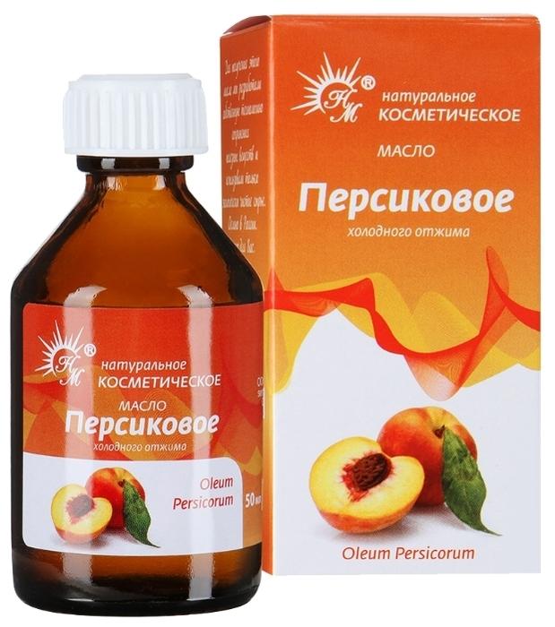 Натуральные масла косметическое персиковое - тип кожи: для всех типов