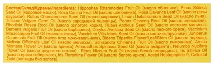 Масло Рецепты бабушки Агафьи золотое омолаживающее - потребности кожи: проблемная