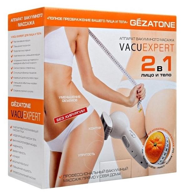 Gezatone VACU Expert (1301028) - вес 0.83кг