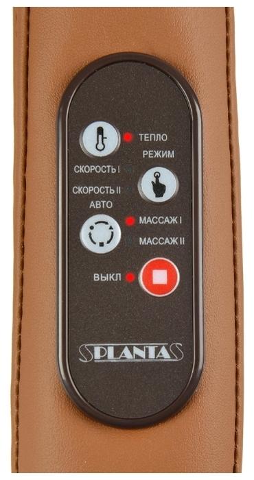 PLANTA MSH-1000 - функции: автоотключение, подогрев