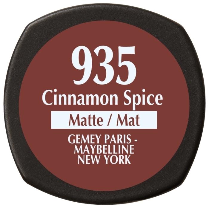 Maybelline New York Hydra Extreme помада увлажняющая матовая - вес: 5г