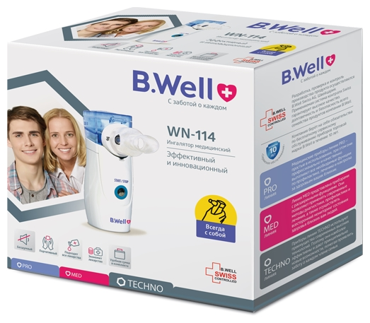 B.Well WN-114 adult - уровень шума: 30дБ