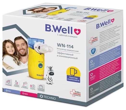 B.Well WN-114 child - уровень шума: 30дБ