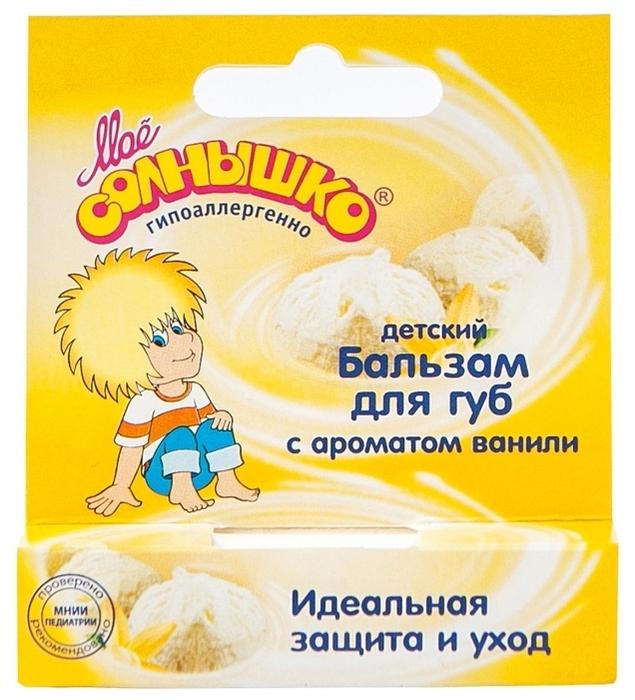 Моё солнышко с ароматом ванили - активный ингредиент: витамин Е