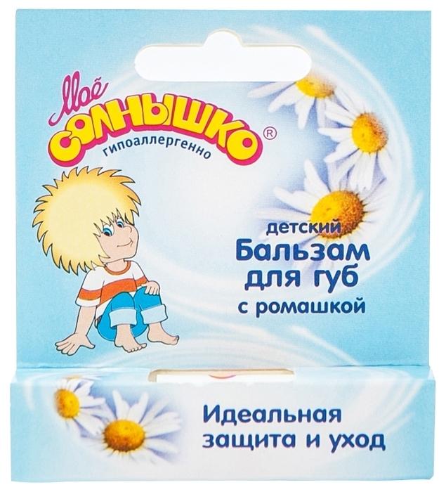 Моё солнышко с ромашкой - активный ингредиент: витамин Е