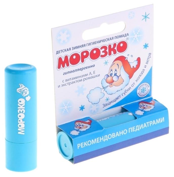 Морозко - гипоаллергенное