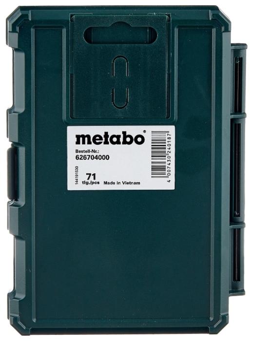 Metabo 626704000, 71 предм. - размеры кейса (ШxВxГ): 115x155x35мм