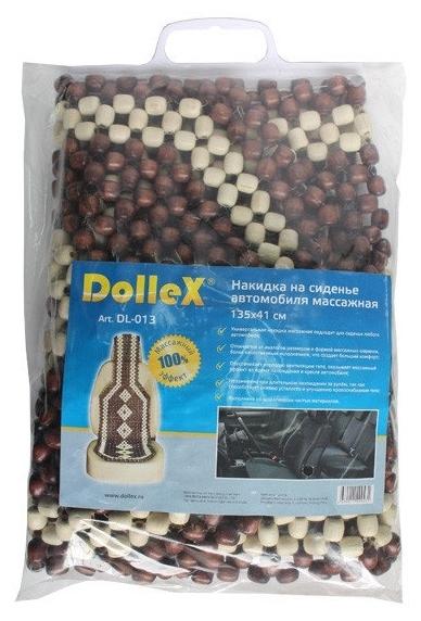 Dollex дерево 2 - в комплекте 1предмет (на сиденье, на спинку)