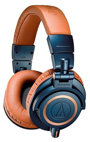 Audio-Technica ATH-M50x - длина кабеля: 3м