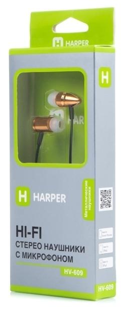 HARPER HV-609 - тип излучателей: динамические
