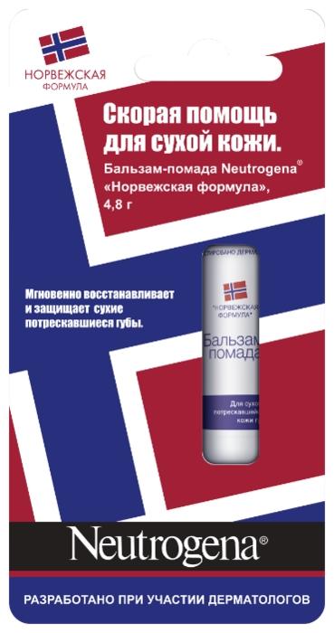 Neutrogena Norwegian formula - вес: 4.8г
