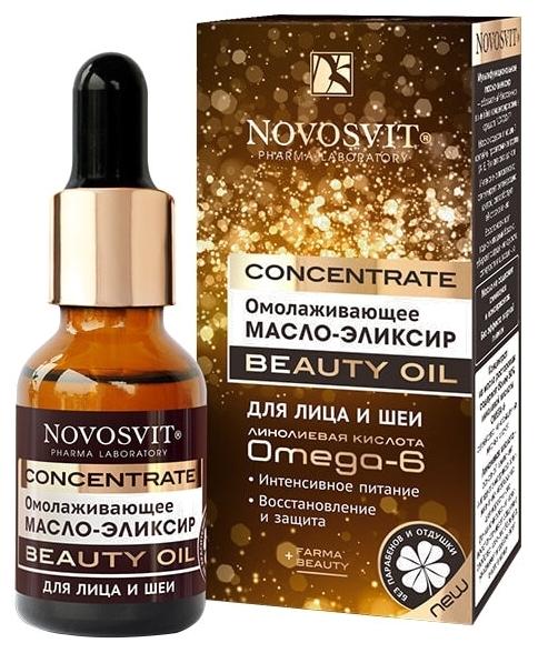 Novosvit Concentrate BEAUTY OIL Омолаживающее для лица и шеи - область нанесения: лицо, шея