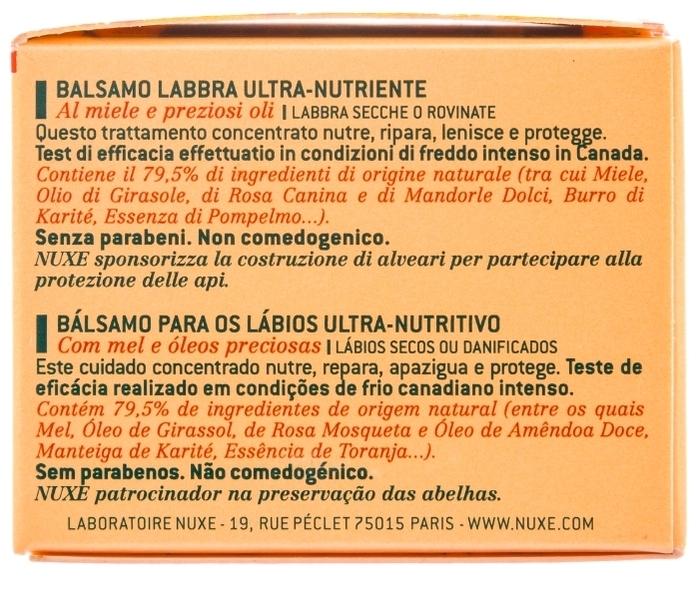 Nuxe Reve de Miel - масла и экстракты: масло дерева ши, миндальное масло