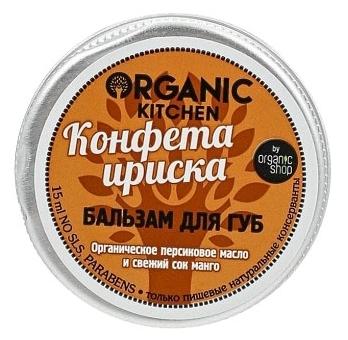 Organic Kitchen Конфета ириска - эффект: питание, увлажнение