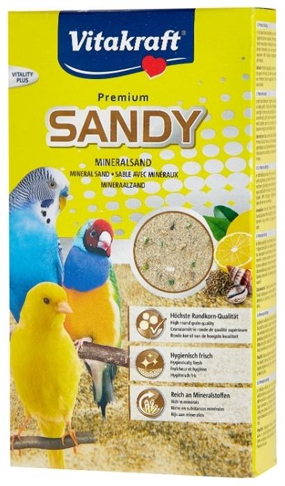 Vitakraft Bio Sand 2 кг - тип: песок