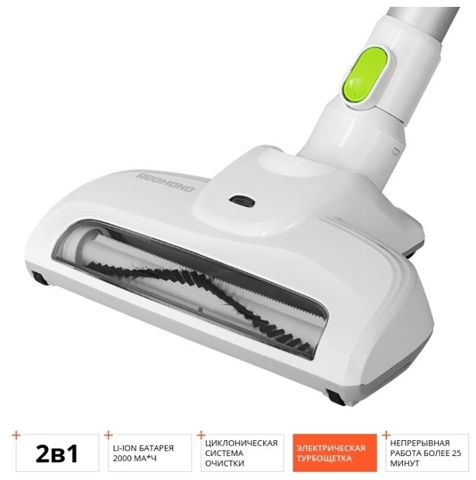 REDMOND RV-UR341 - отсоединяемый ручной пылесос