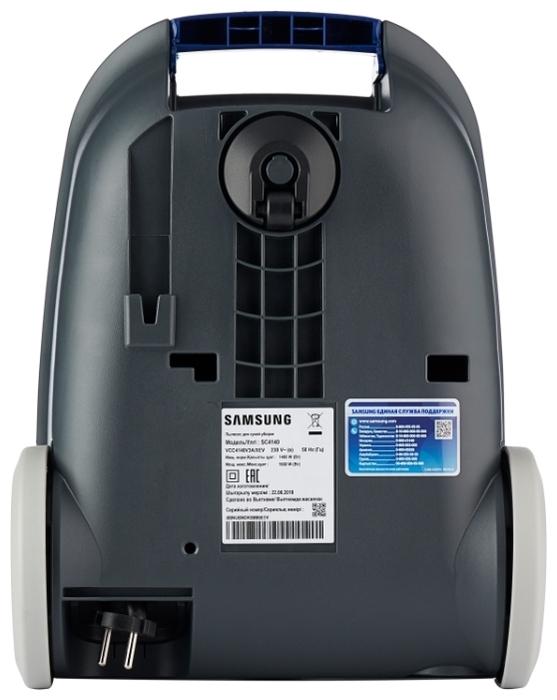 Samsung SC4140 - труба всасывания: телескопическая
