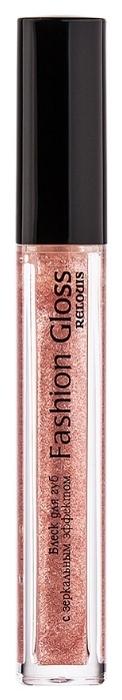 Relouis Fashion Gloss c зеркальным эффектом - вес: 3.6г