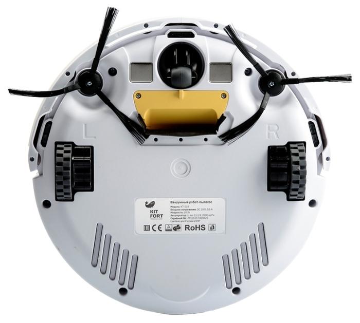 Kitfort KT-518 - боковая щетка, фильтр тонкой очистки в комплекте