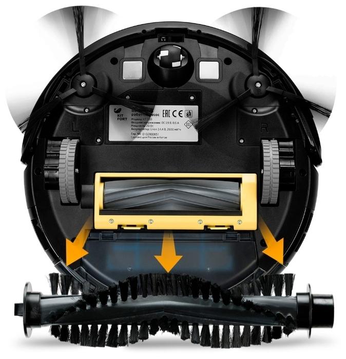 Kitfort KT-533 - электрощетка, боковая щетка, фильтр тонкой очистки в комплекте
