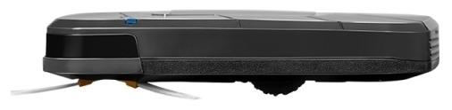 REDMOND RV-R250 - инфракрасные датчики