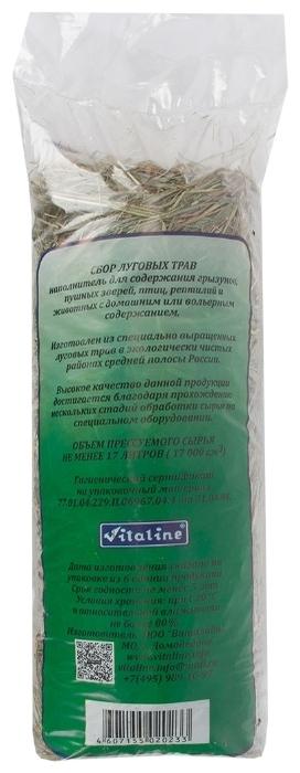 Vitaline Сбор луговых трав 0.4 кг - фасовка: 0.40кг