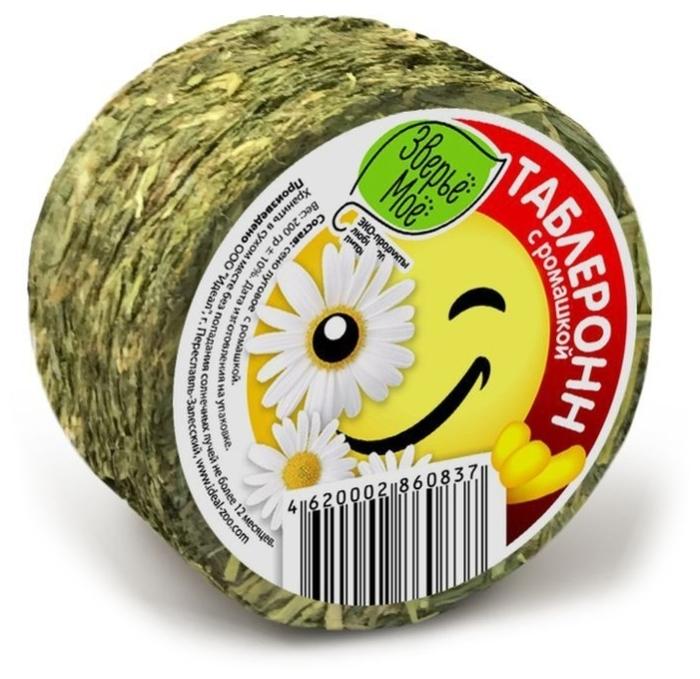 Зверьё Моё Таблеронн луговое с ромашкой 0.2 кг - тип: сено