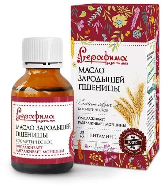 Серафима зародыши пшеницы - область нанесения: лицо