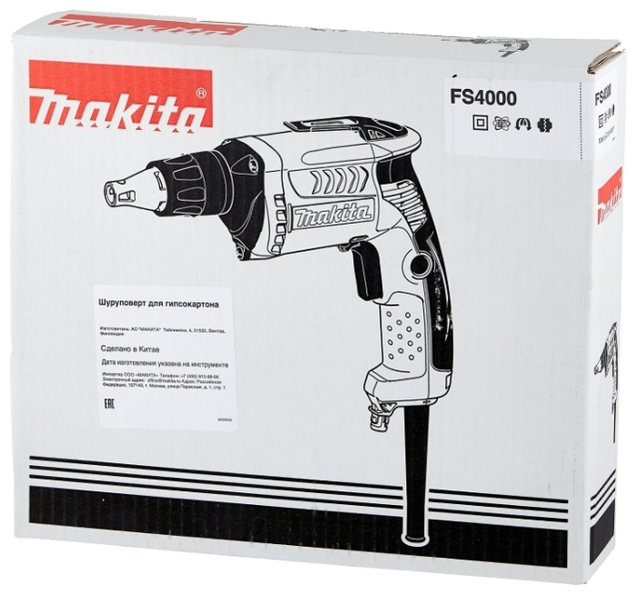 Makita FS4000, 570 Вт - функции: реверс