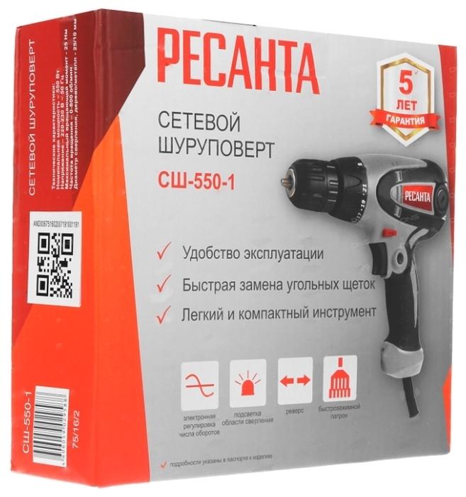 РЕСАНТА СШ-550-1, 550 Вт - вес: 1.3кг