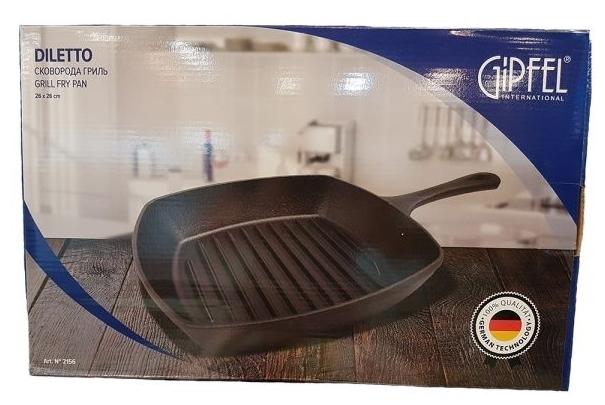 GIPFEL Diletto 2156 26х26 см - подходит для индукционных плит: да