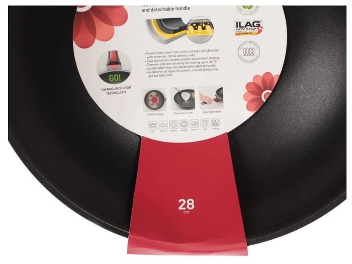 Nadoba Vilma 728222 28 см, съемная ручка - особенности: мытье в посудомоечной машине, съемная ручка, использование в духовке, ненагревающаяся ручка