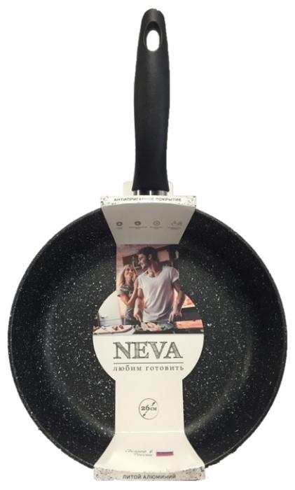 NEVA Granite 26 см - диаметр дна: 20см