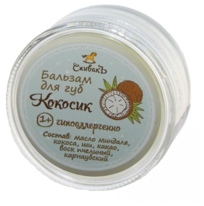 СпивакЪ Кокосик - вес: 15г