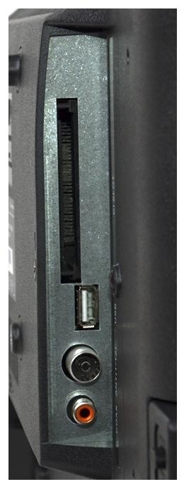 HARPER 20R575T 19.6 (2017) - мощность звука: 6Вт (2х3Вт)