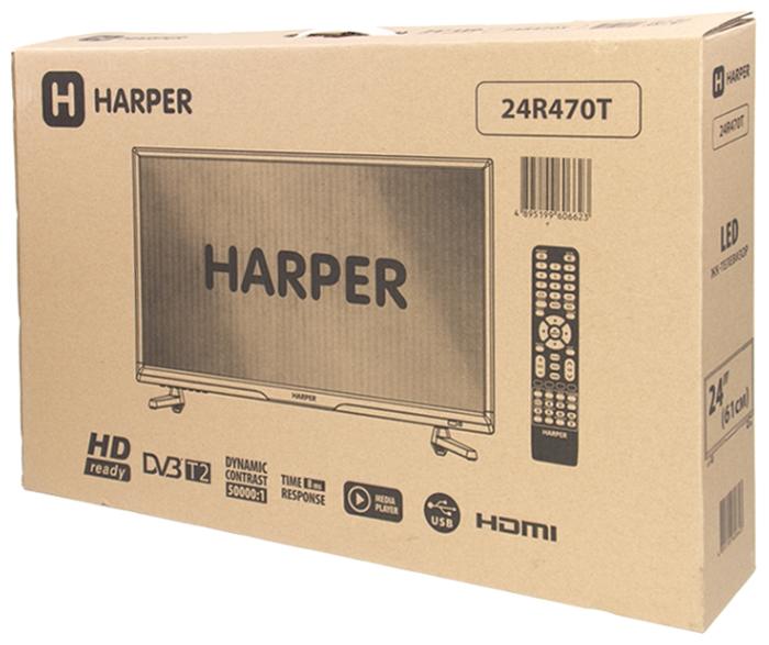 HARPER 24R470T 23.5 (2017) - частота обновления экрана: 50Гц
