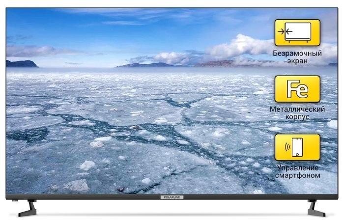 Polarline 50PU52TC-SM 50 (2019) - разрешение: 4K UHD (3840x2160), HDR
