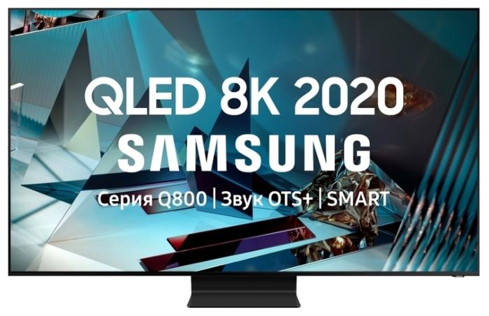QLED Samsung QE75Q800TAU 75 (2020) - разрешение: 8K (7680x4320), HDR