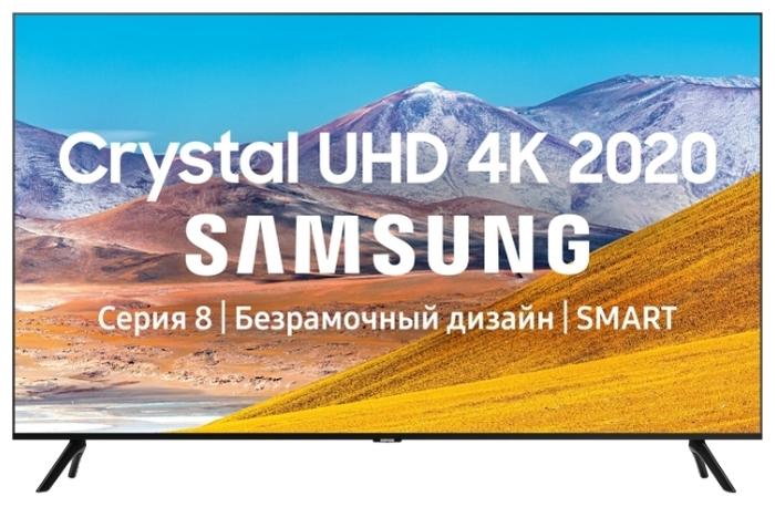 Samsung UE43TU8000U 43 (2020) - разрешение: 4K UHD (3840x2160), HDR