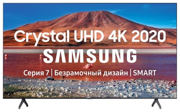 Samsung UE65TU7170U 65 (2020) - разрешение: 4K UHD (3840x2160), HDR