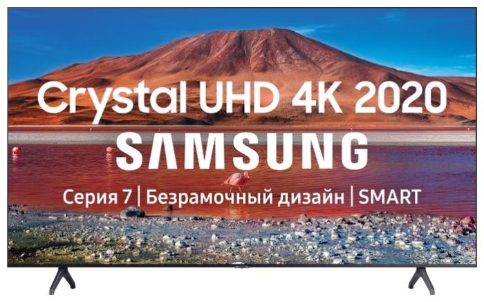 Samsung UE75TU7100U 75 (2020) - разрешение: 4K UHD (3840x2160), HDR