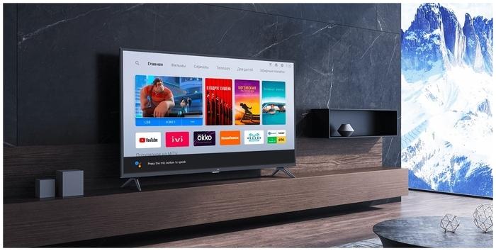 Xiaomi Mi TV 4A 43 T2 43 (2020) - частота обновления экрана: 60Гц