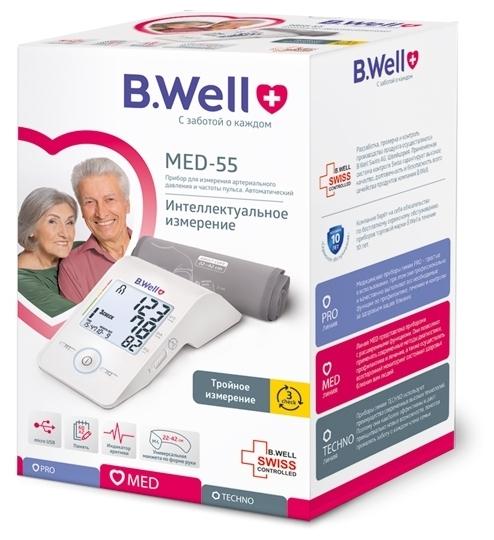 B.Well MED-55 (M-L) - функции: измерение пульса, режим нескольких измерений