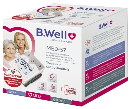 B.Well MED-57 - питание: от батареек