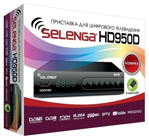 Selenga HD950D - DVB-C, DVB-T, DVB-T2
