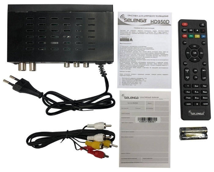 Selenga HD950D - выход HDMI
