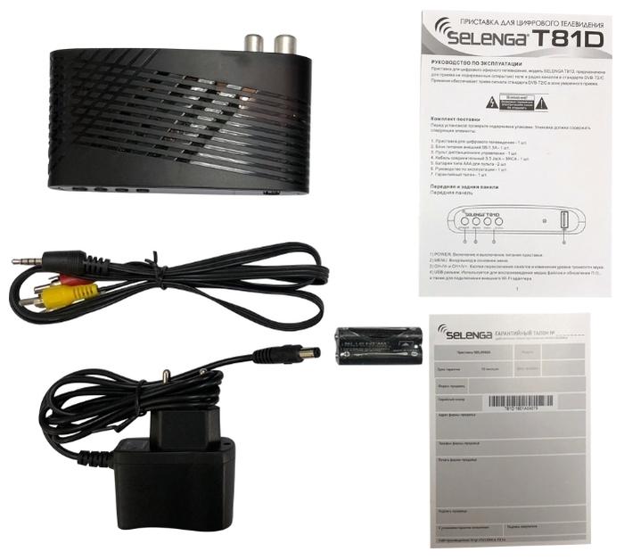 Selenga T81D (2xUSB, Ant in, Ant out, HDMI, AV out jack) - воспроизведение файлов
