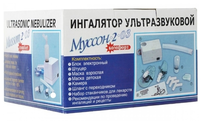 Алмаз Муссон-2-03 Комфорт - таймер
