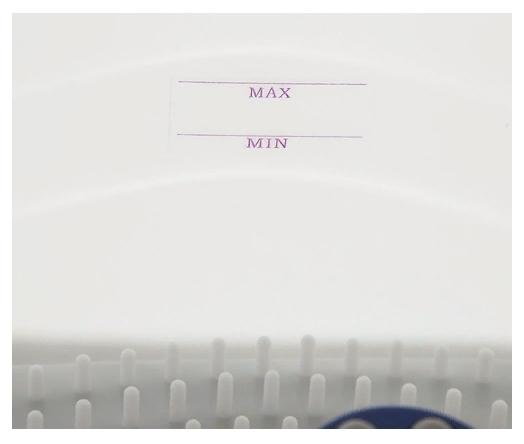 Sinbo SMR 4230 - функции: поддержание температуры воды, инфракрасный излучатель