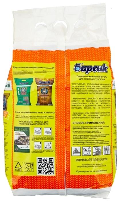 Барсик кукурузный, 4.54 л - биоразлагаемый, с защитой от запаха, ароматизированный